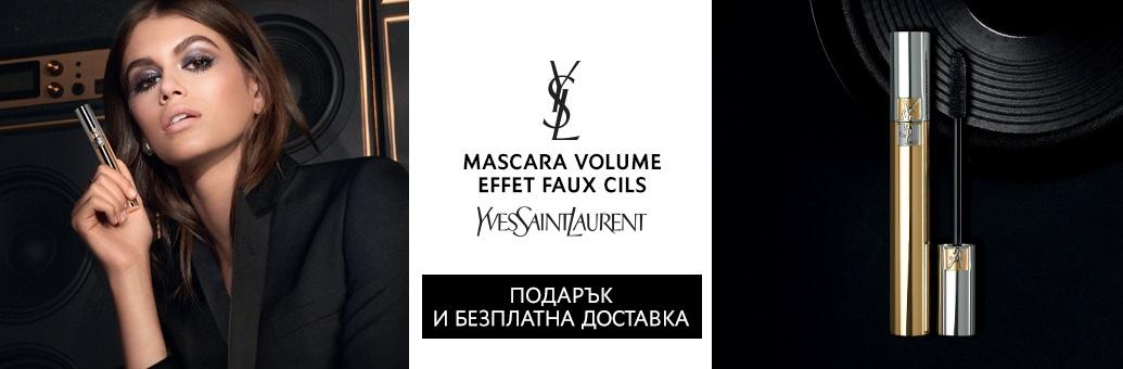 Yves Saint Laurent MVEFC