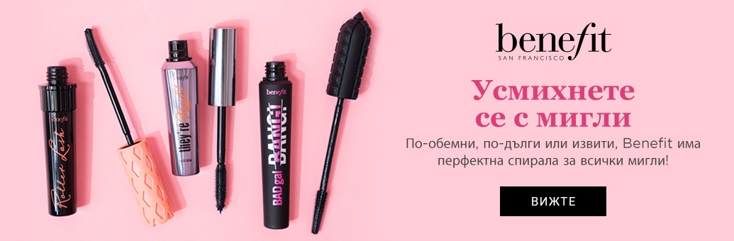 BP_Benefit_Mascaras_BG