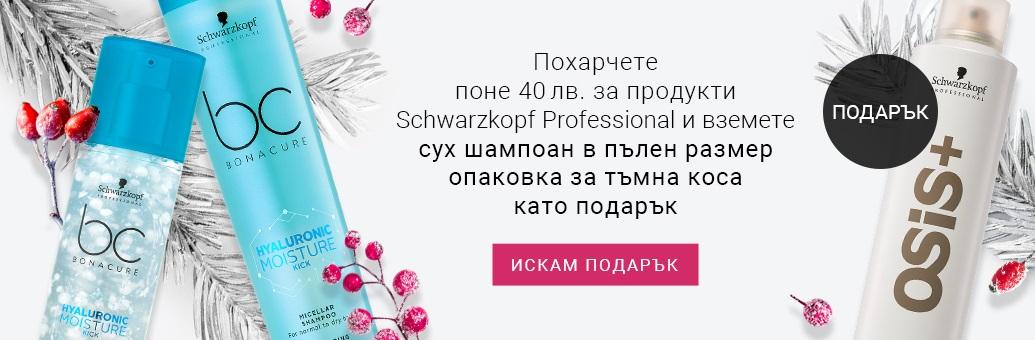W4 GWP Schwarzopf Professional