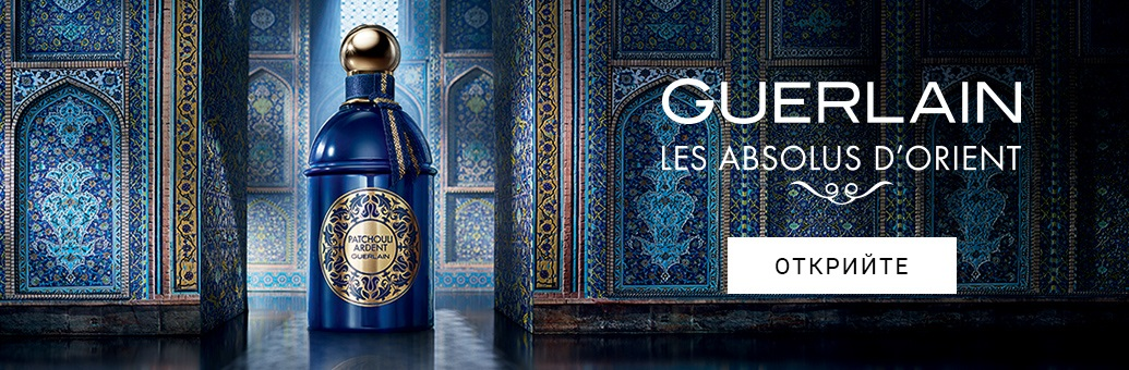 BP_Guerlain_Absoluts_dOrient_Patchouli_BG