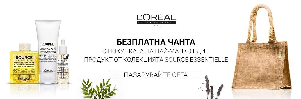 W27 Loreal Pro Source Essentielle Bag GWP