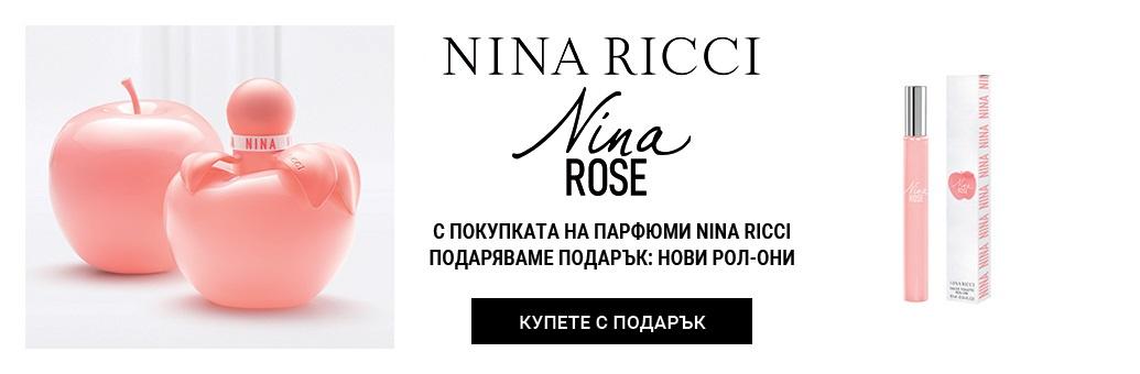 Nina Ricci Nina Rose ROLL ON