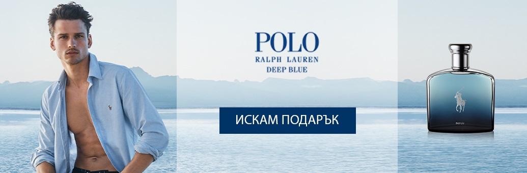 Ralph Lauren Polo Deeop Blue