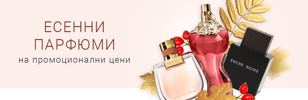 Podzimni_parfemy_SP
