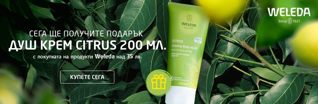 W30 Weleda GWP Citrusový sprchový krém 200ml