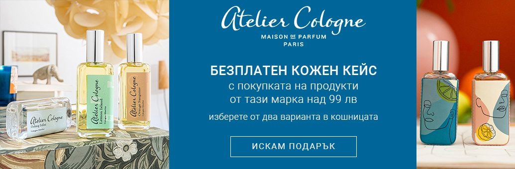 Atelier Cologne Leather Case gift