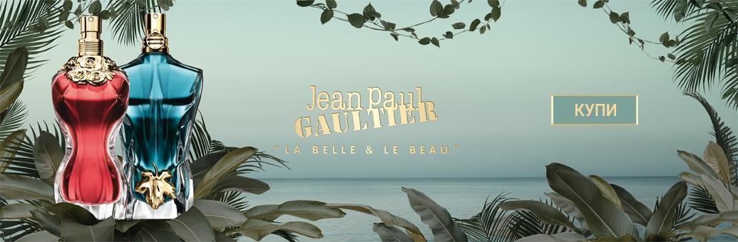 Jean Paul Gaultier La Belle Le Beau