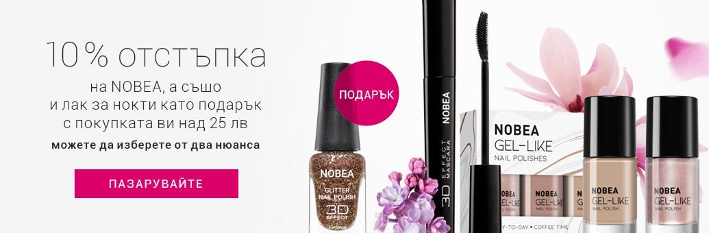 NOBEA_Sleva 10% + GWP_W9