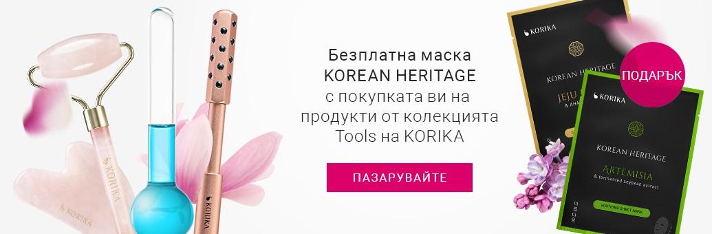 KORIKA_Nakup Tools + GWP_W10