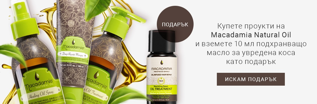 W8 GWP Macadamia Natural Oil
