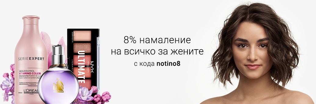 8%_pro_zeny_W10_CP