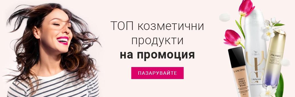 Kosmetika - must have cp