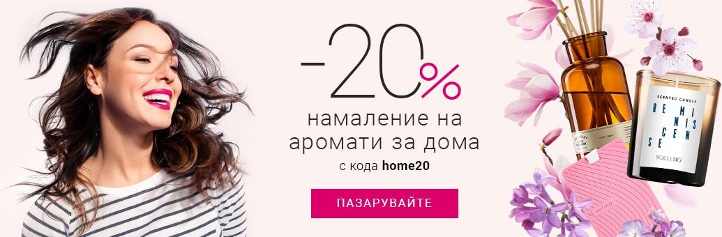 Home_CP_Sleva20%_W16
