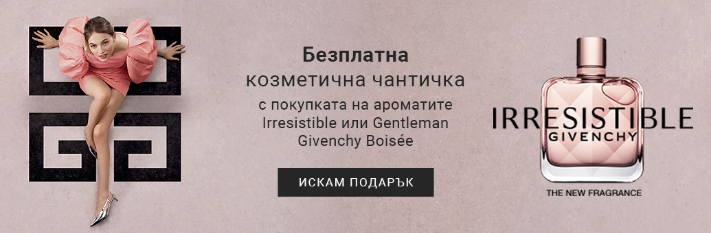 Givenchy Irresistible or Givenchy Gentleman Boisée
