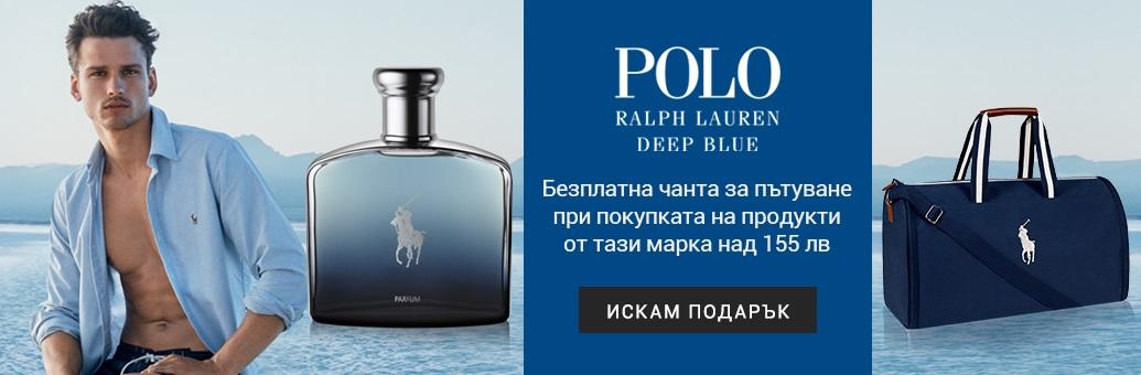 Ralph Lauren Polo Deep Blue