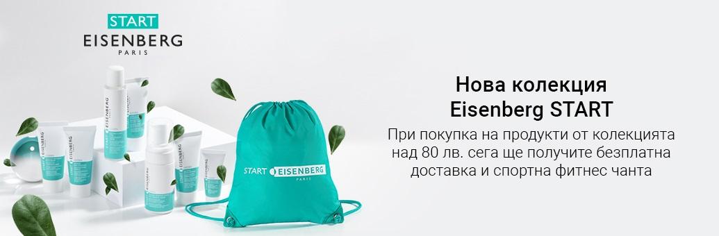 Eisenberg_GWP_W23_START