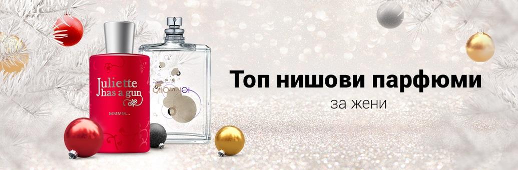 Top nishovi damski parfyumi za Koleda