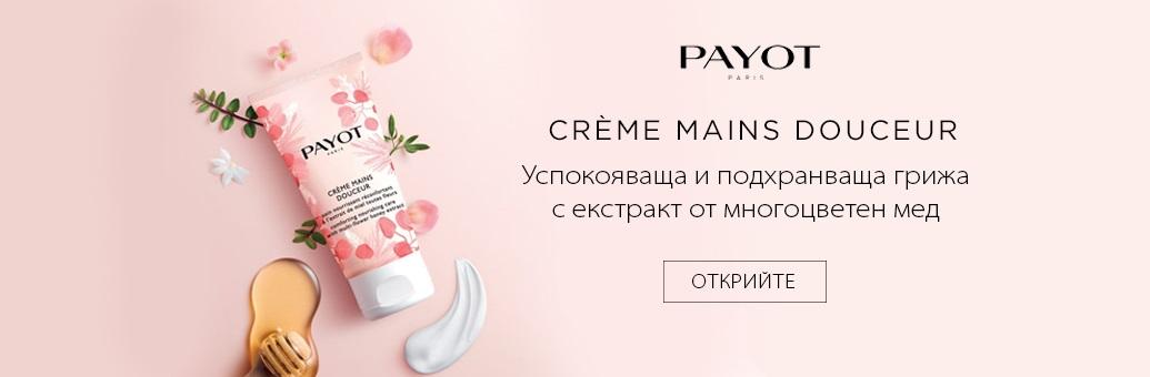 Payot BP Creme Mains