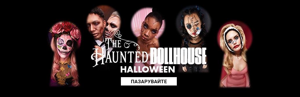 NYX_Halloween