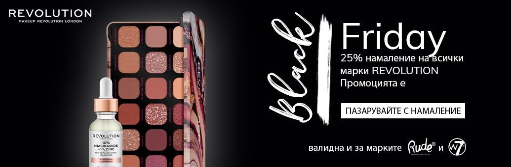 Makeup_Revolution_Mix_Black_Friday_W48