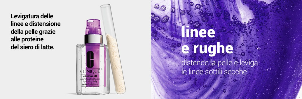 Clinique iD SP Lines