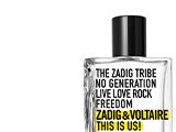 Подарък към покупката на парфюми