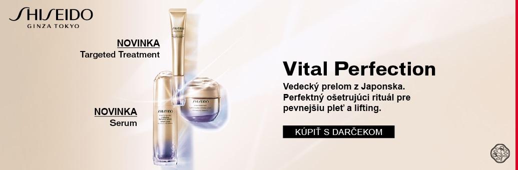 Shiseido Koupit s Dárkem