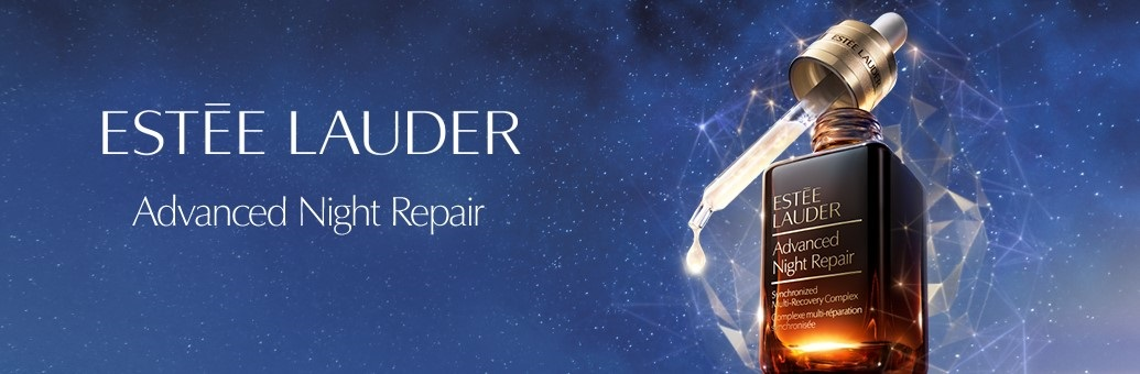 Estée Lauder Night Repair BP