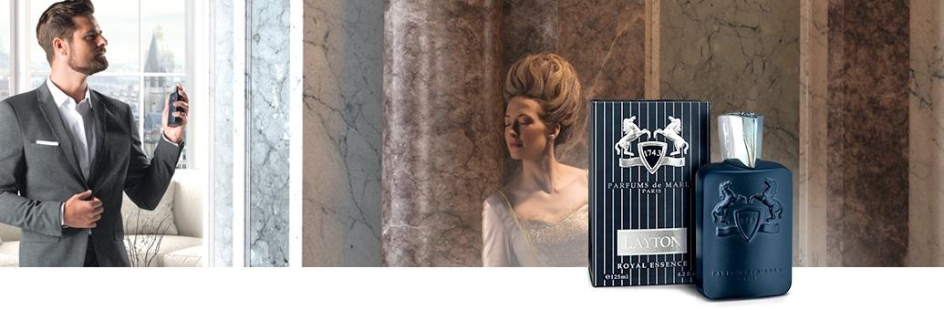 Parfums de Marly Δωροεπιταγές