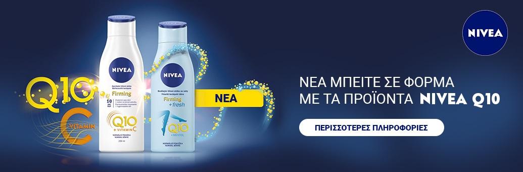 Nivea 2
