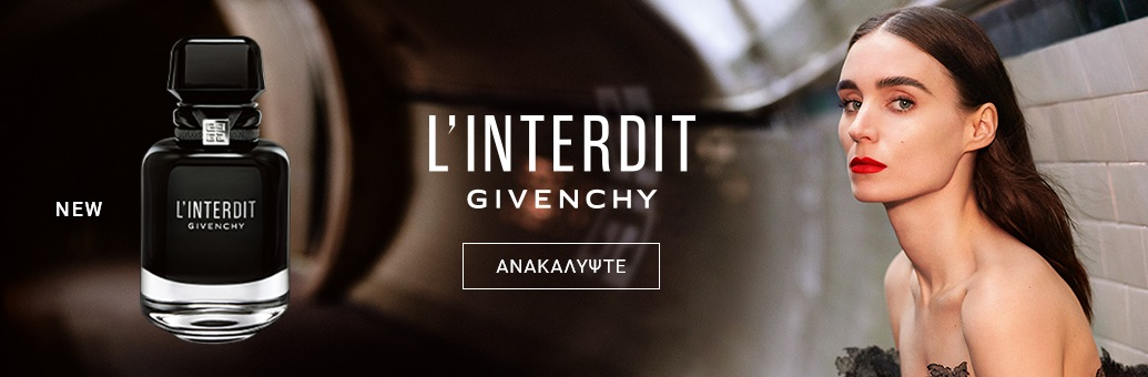 BP_Givenchy_Interdit_Intense_GR