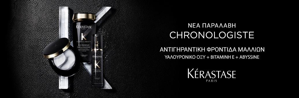 Kérastase Chronologiste SP