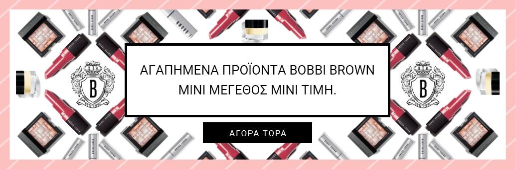 Bobbi Brown Minis BP