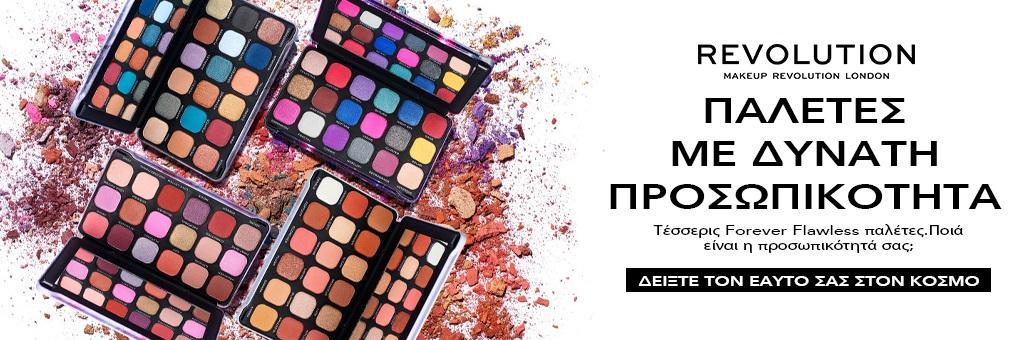 Makeup Revolution Forever