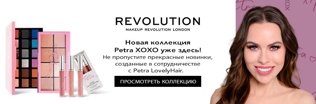 Revolution_Petra2_XOXO_Duben2020