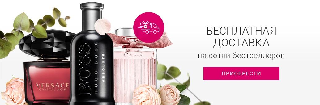 Parfemy_doprava_zdarma_W15_CP