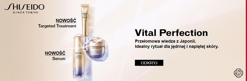Shiseido Benefiance Night Cream