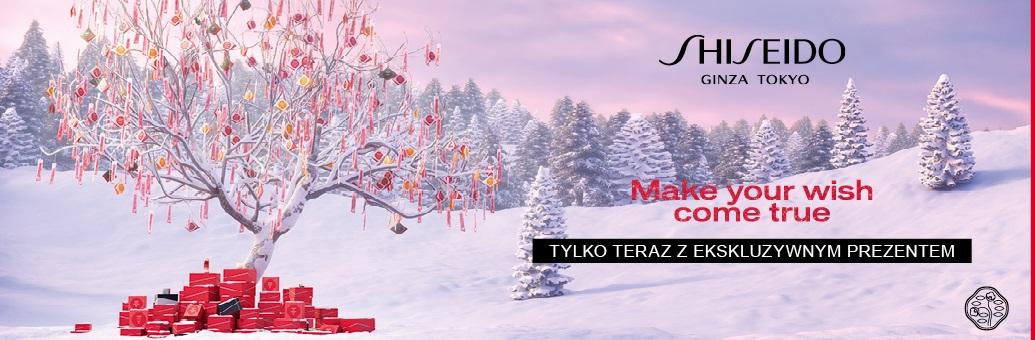 Shiseido Christmas