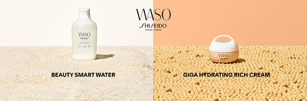 Shiseido Waso Giga-Hydrating Rich Cream