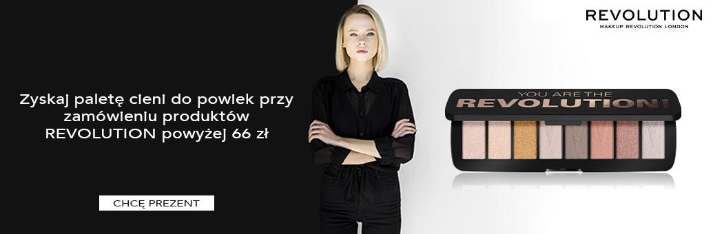 Makeup Revolution 2 million palette W47