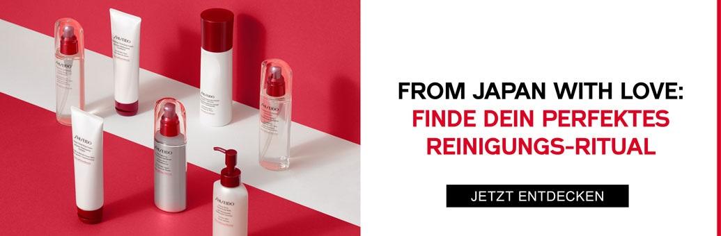 Shiseido Reinigen