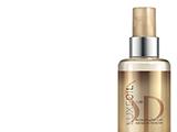 Produits cosmétiques en promo