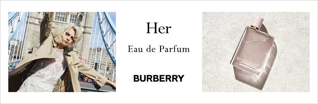 Burberry_Her_BP_UNI