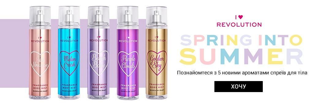 I Heart Revolution Body Spray