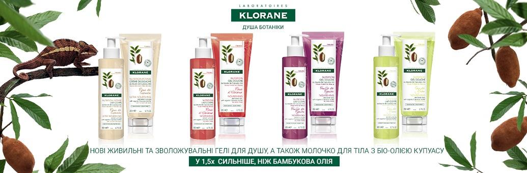 klorane-cupuacu