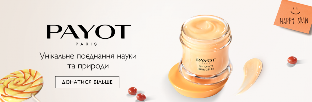 My Payot