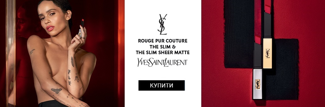 YSL RPC The Slim