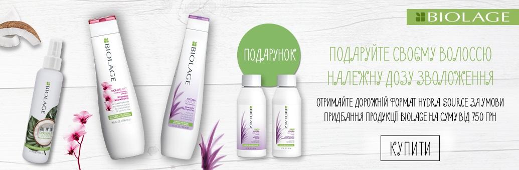 Biolage W4 travel size šampón a kondicionér