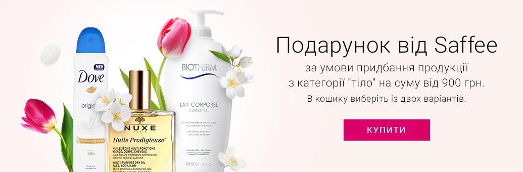 K nákupu body hand gel zdarma_W15