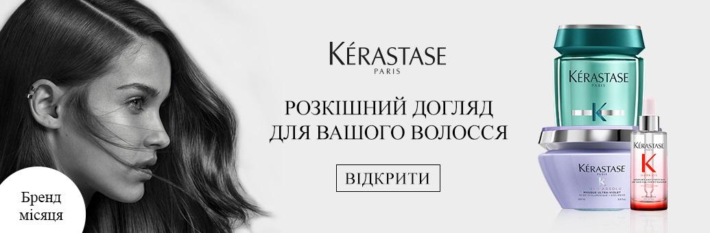 Kérastase Brand měsíce březen 2020